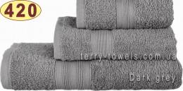 Полотенце 40х70 см темно-серого цвета 420 г/м2