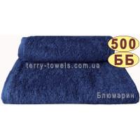 Полотенце 70х140см темно-синего цвета 500 г/м2