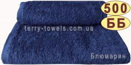 Полотенце 40х70 см темно-синего цвета 500 г/м2