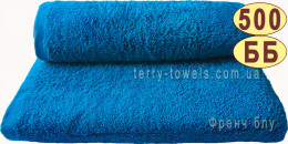 Полотенце 70х140 см синего цвета 500 г/м2