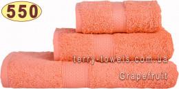 Рушник 50х70 см грейпфрутового кольору 550 г/м2